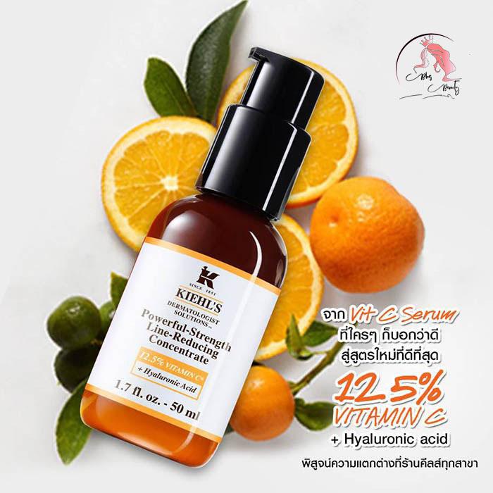 Serum Vitamin C KIEHL'S 50ml