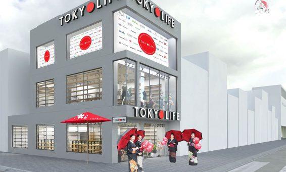 Thương hiệu TokyoLife