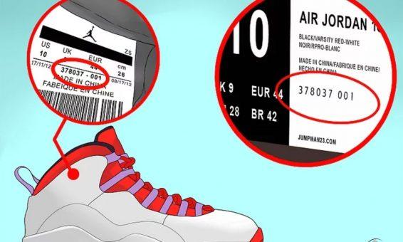 Kiểm tra mã hiệu giày nike